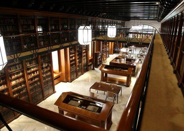 Biblioteca del Parlamento de Andalucía
