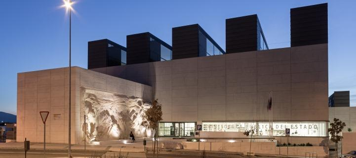 Biblioteca Pública del Estado en Segovia
