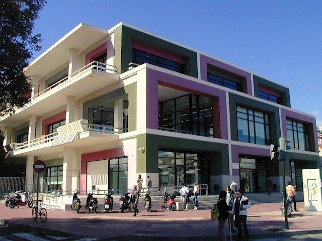 Biblioteca Regional de Murcia  Biblioteca Pública del Estado en Murcia