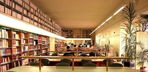 Biblioteca de Castilla y León Biblioteca Pública del Estado en Valladolid