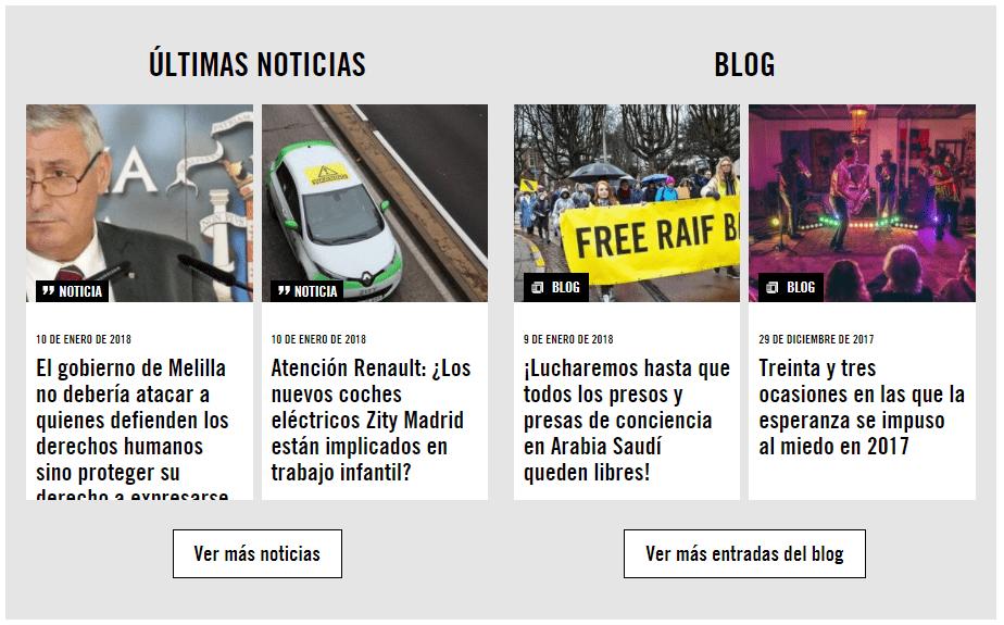 Bloque noticias Centro de Documentación de Amnistía Internacional España