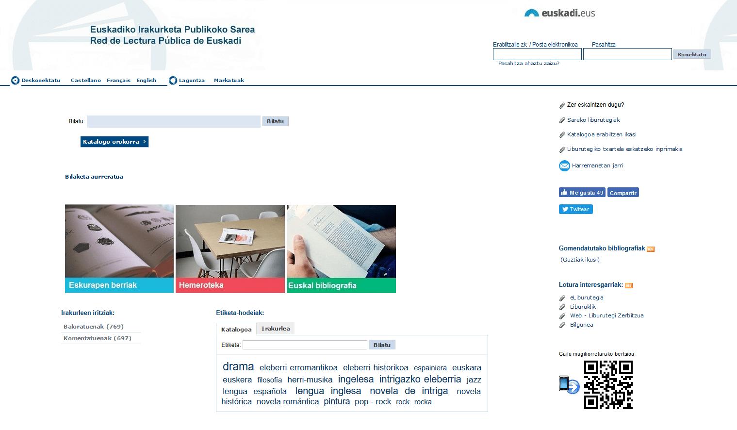 Catálogo de la Red de Lectura Pública de Euskadi