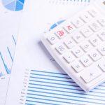 Las cuentas claras en las bibliotecas: Cómo cerrar un presupuesto con AbsysNet