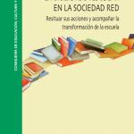 La biblioteca escolar en red: cambios, acciones y sostenibilidad